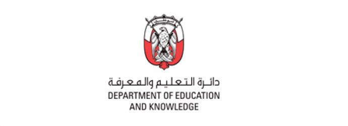 ADEK Logo